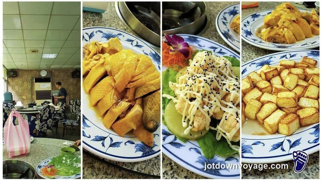 遊記-檳榔村土雞城、合菜|新北市一日遊行程.景點地圖.推薦(New Taipei City)|帶外國朋友玩