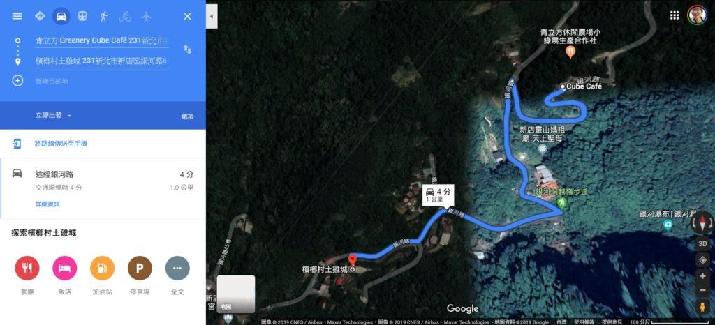 遊記-新店|新北市一日遊行程.景點地圖.推薦(New Taipei City)|帶外國朋友玩