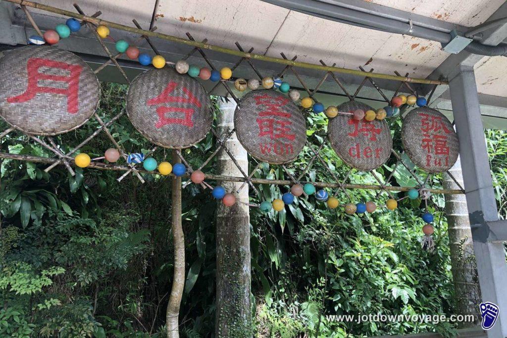 台鐵TRA嶺腳車站、嶺腳石窟大瀑布:平溪秘境一日遊
