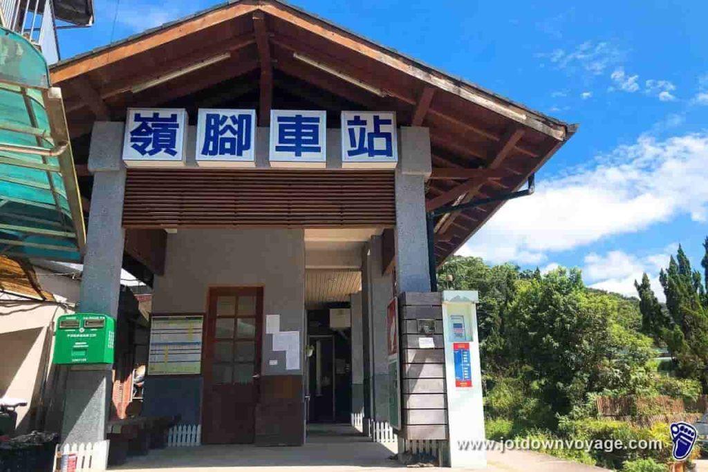 台鐵TRA平溪「嶺腳車站」:望得弧 Wonderful微笑車站.平溪線秘境一日遊