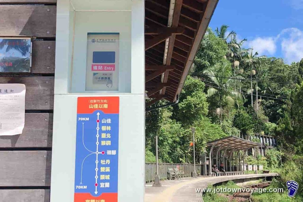 台鐵TRA平溪「嶺腳車站」:望得弧 Wonderful會微笑的車站