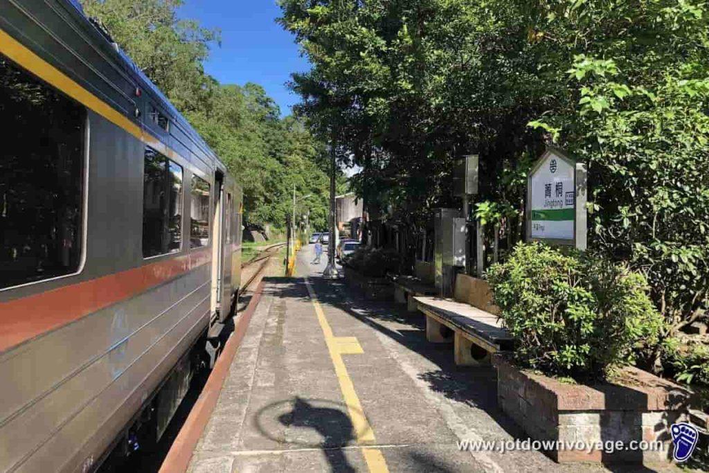 台鐵TRA「菁桐車站」.平溪線終點站