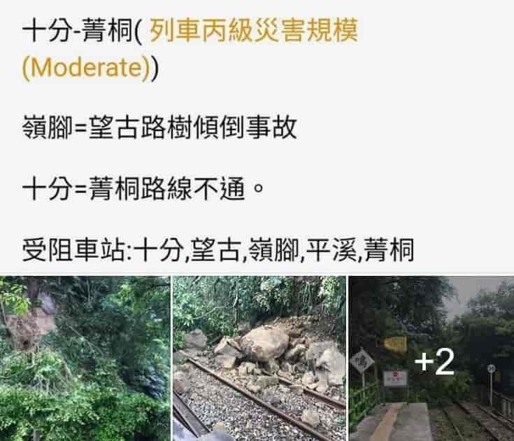 台鐵TRA嶺腳車站新聞