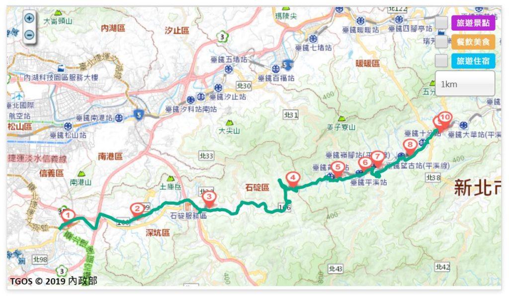 【路線規劃】平溪木柵線795台灣好行.平溪秘境一日遊大眾交通