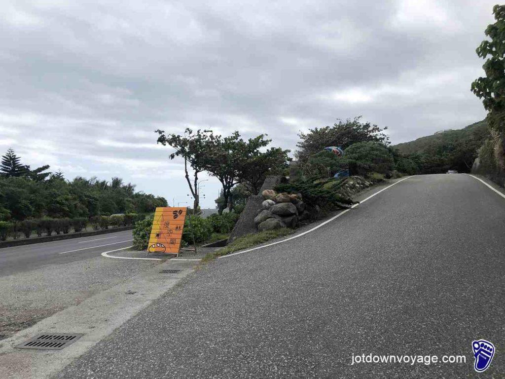 《山度空間》交通方式-花蓮壽豐景點