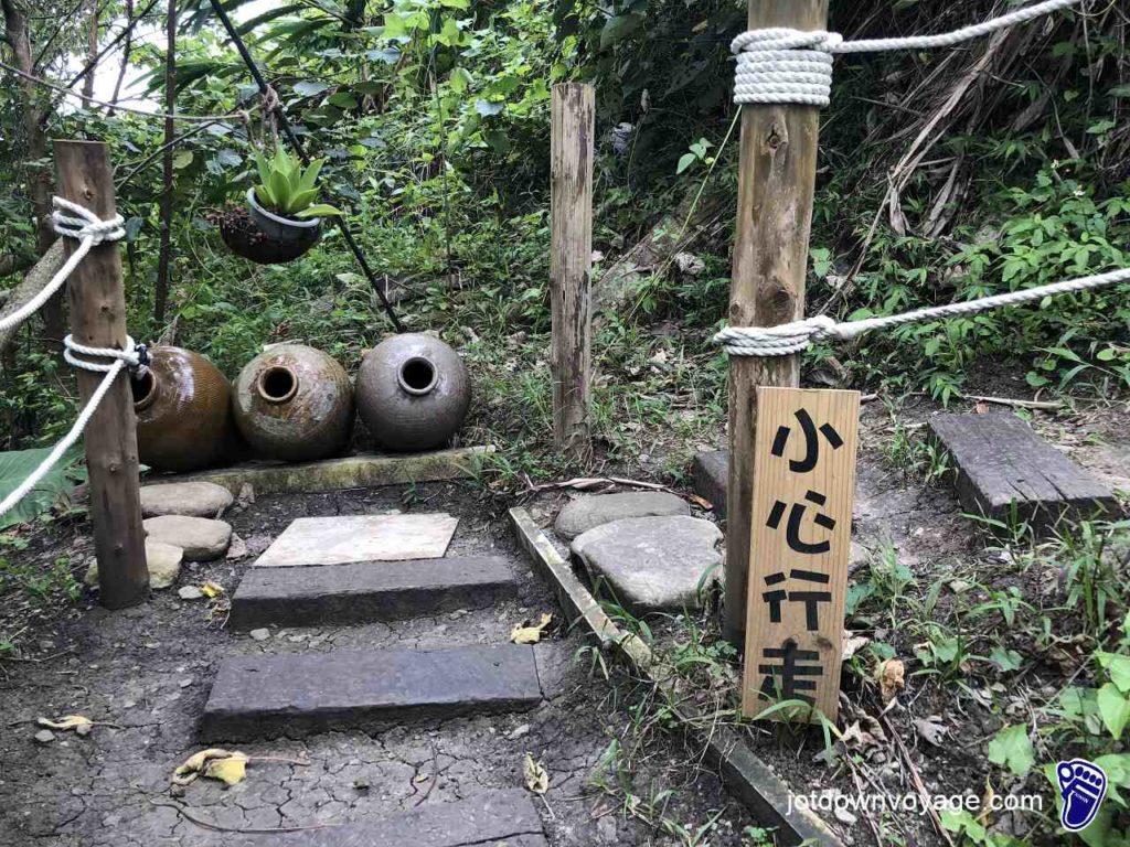《山度空間》小森林步道-花蓮壽豐景點