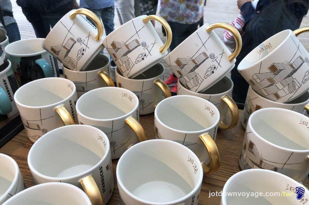 花蓮貨櫃星巴克紀念品:洄瀾門市限定的金手把馬克杯