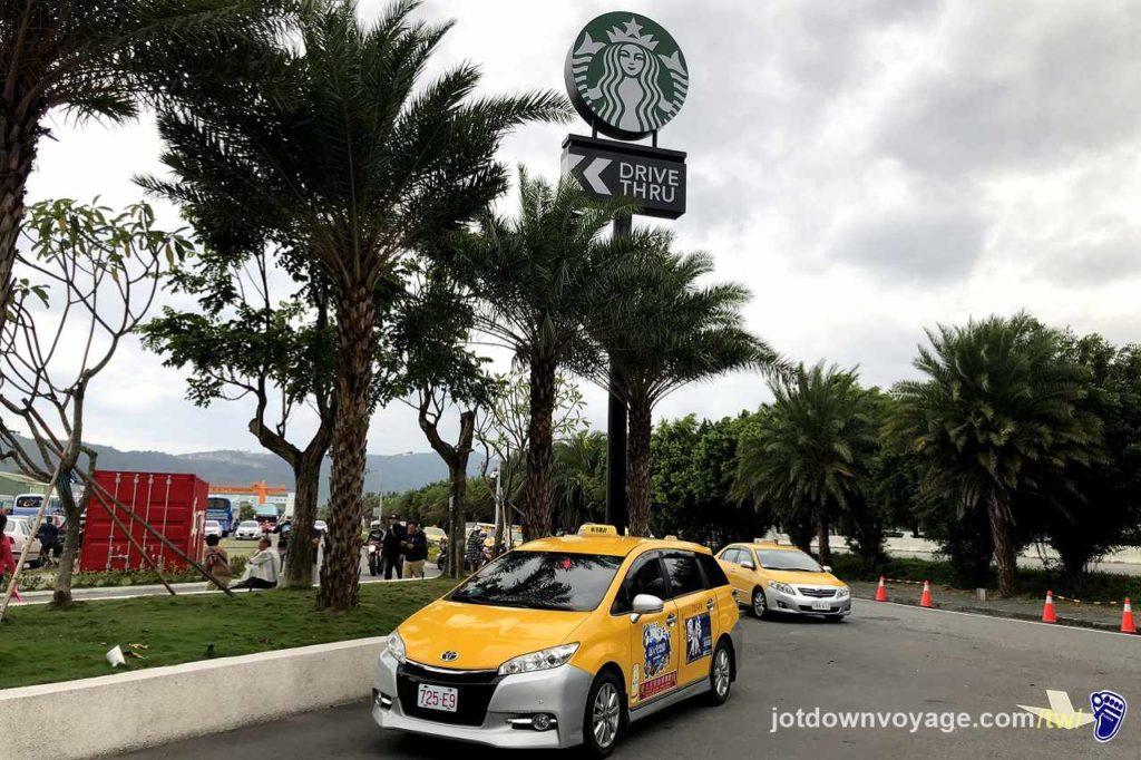 花蓮貨櫃星巴克:計程車等候區