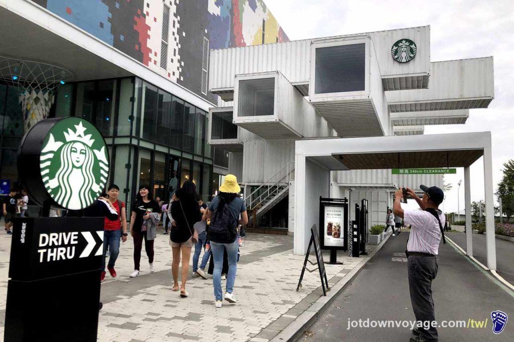 貨櫃星巴克與新天堂樂園百貨商場