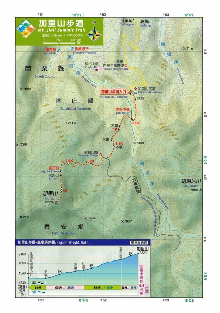 步道地圖資訊|加里山一日單攻路線圖等高線參考 / 圖片來源: 林務局 山林悠遊網