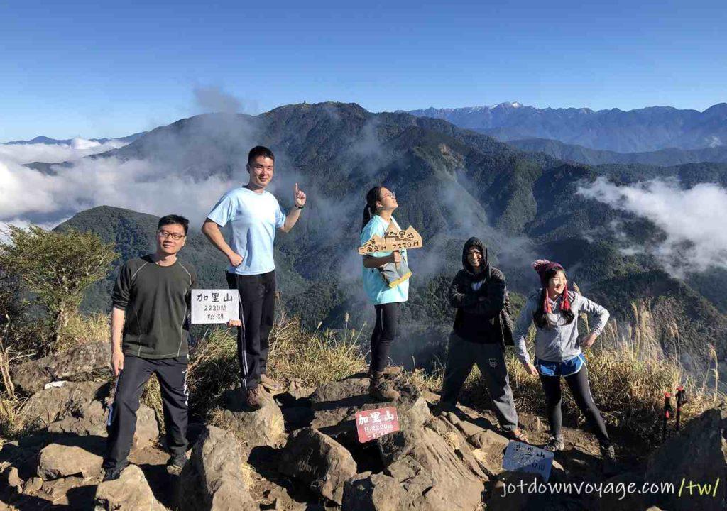 百岳#34 加里山 登頂
