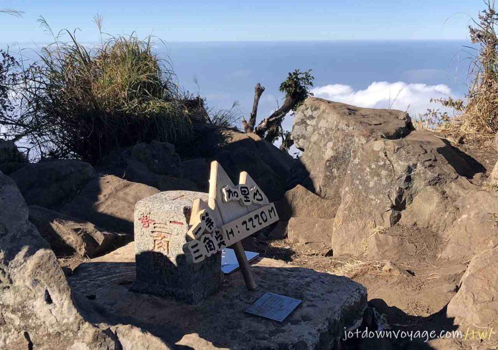 百岳#34 加里山|一等三角點|登山步道紀錄|遊記|推薦.台灣秋冬一日遊登山路線
