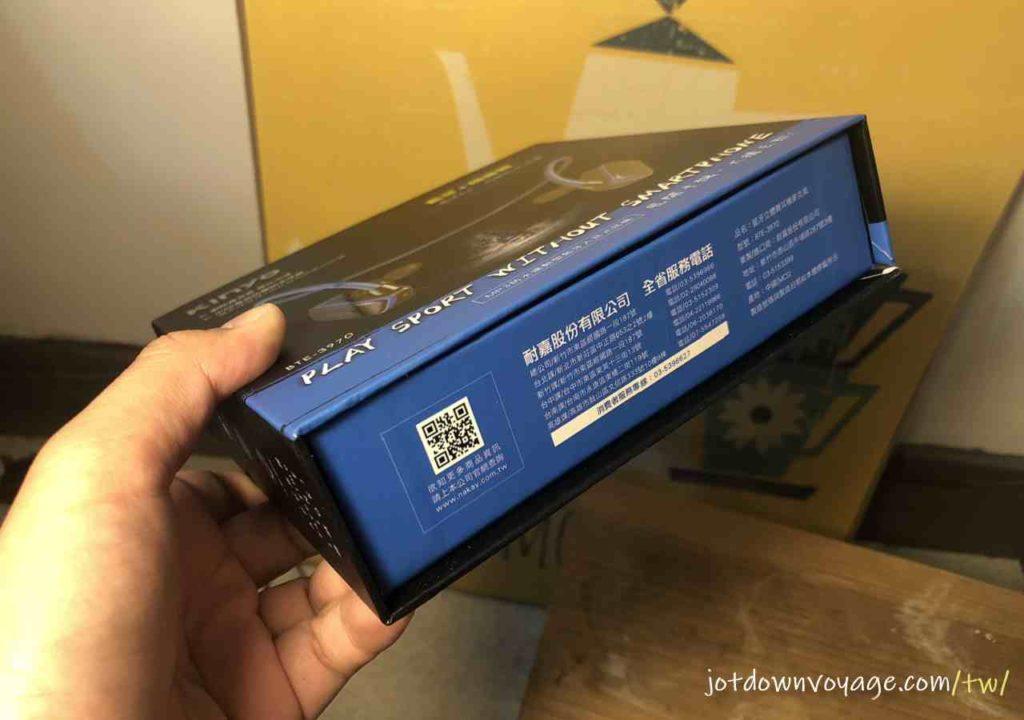 產品包裝 |KINYO MP3防水運動型藍牙耳機 (BTE-3970)