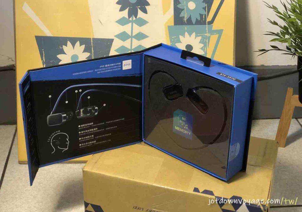 產品包裝內部 |KINYO MP3防水運動型藍牙耳機 (BTE-3970)