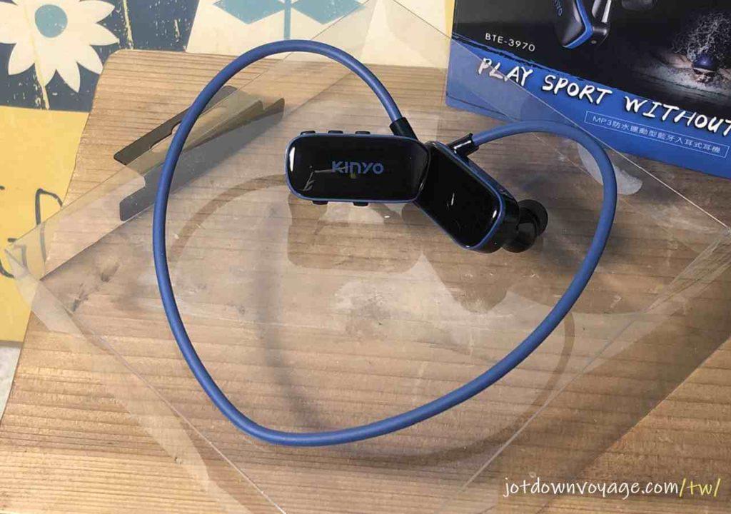 耳機產品開箱 |KINYO MP3防水運動型藍牙耳機 (BTE-3970)