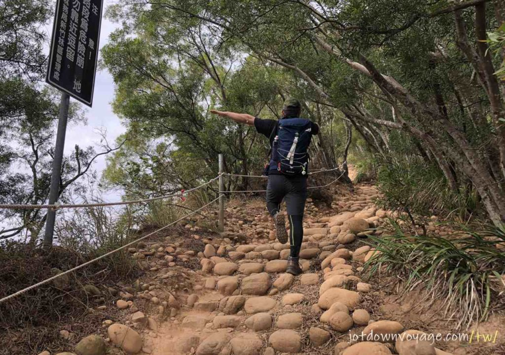 火炎山登山步道 Huoyanshan Hiking Guide