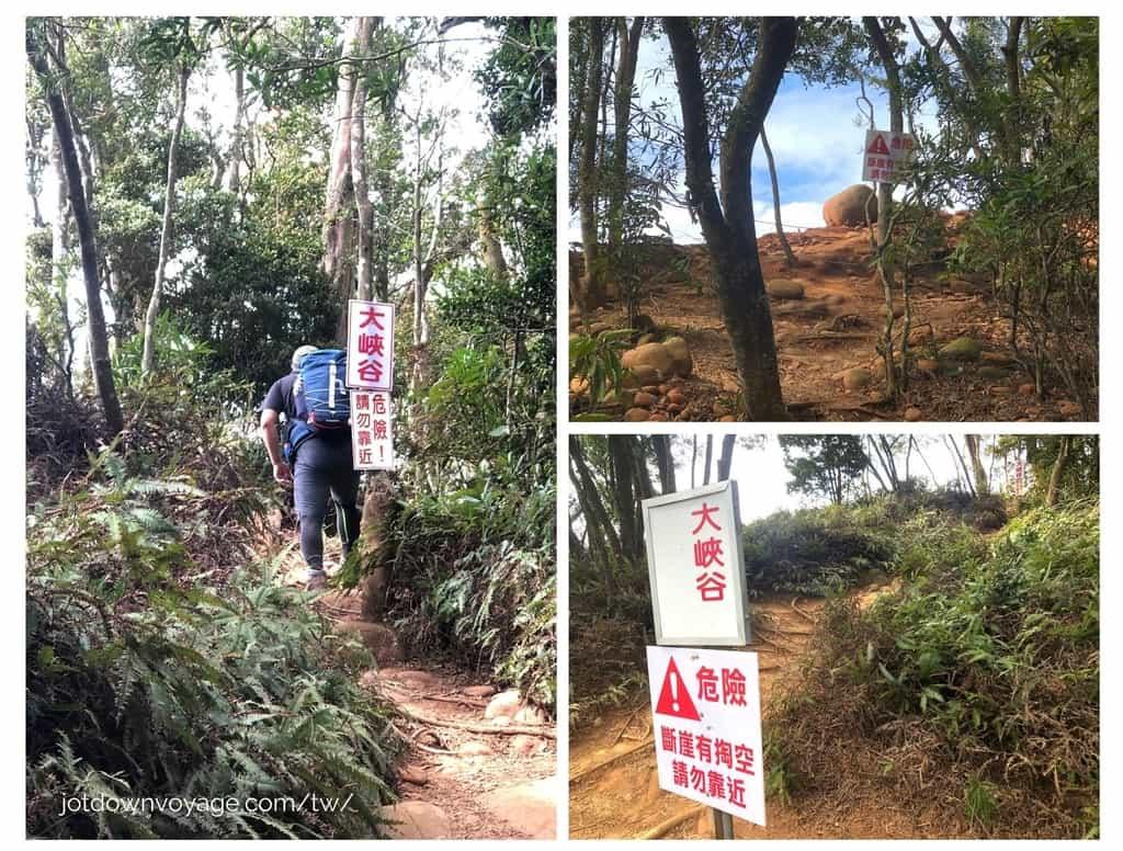 苗栗火炎山步道:危險警示、登山路線指標