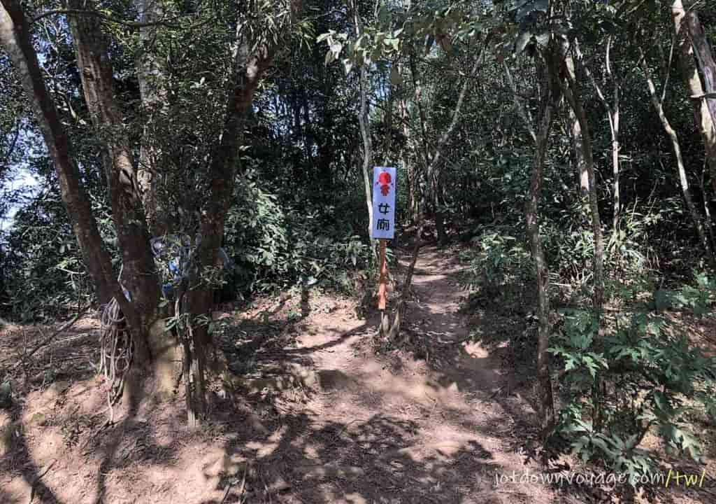 火炎山山頂休息平台廁所 Huoyanshan Hiking Guide