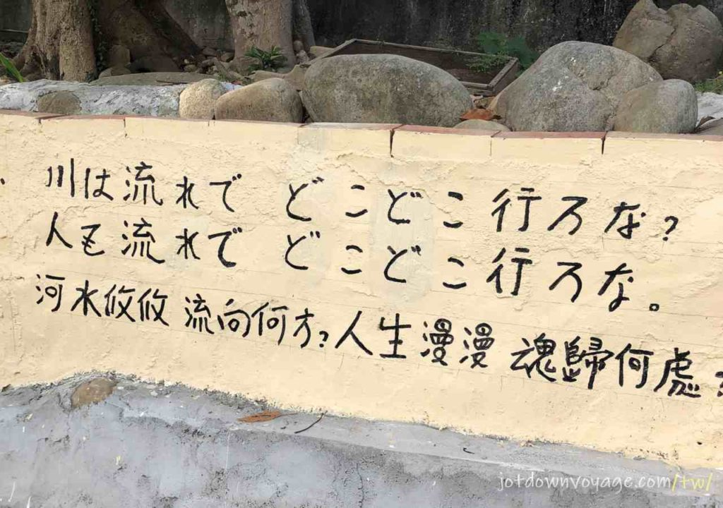 火炎山南鞍古道O型下山 登山路線指標  Huoyanshan Hiking Guide