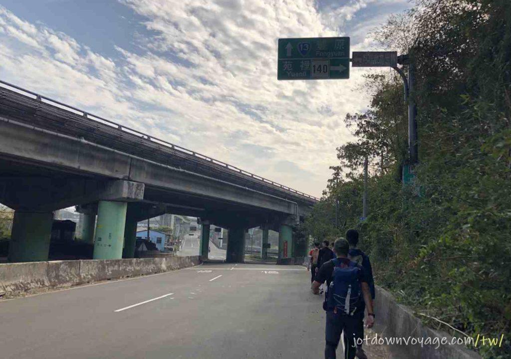 火炎山登山口/ 橋下停車場
