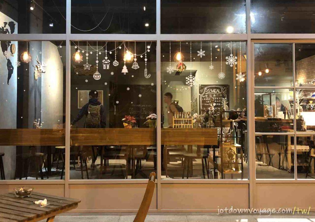 苗栗頭份 32' Cafe