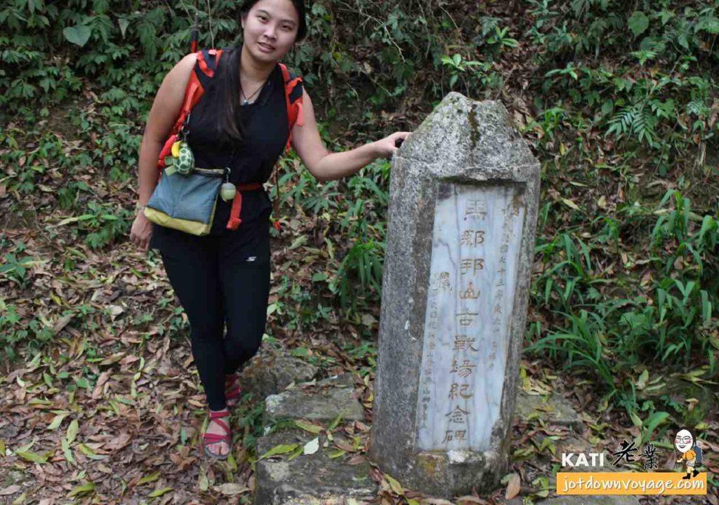 馬那邦山登山步道-古戰場紀念碑
