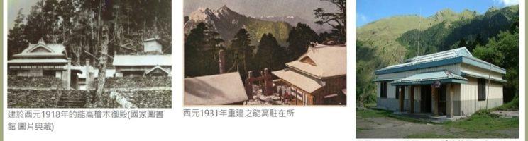 【新手必看】奇萊南華2天1夜登山路線|紀錄+申請教學