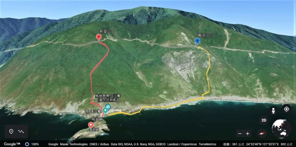 烏岩角陸路:新、舊登山口示意圖