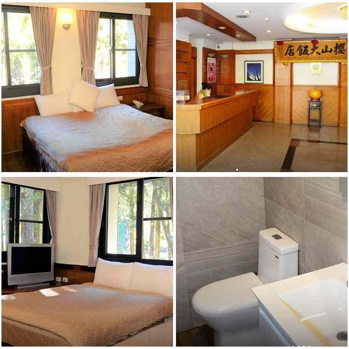 阿里山森林遊樂區園內住宿推薦 #10 櫻山大飯店(Ying Shan Hotel)