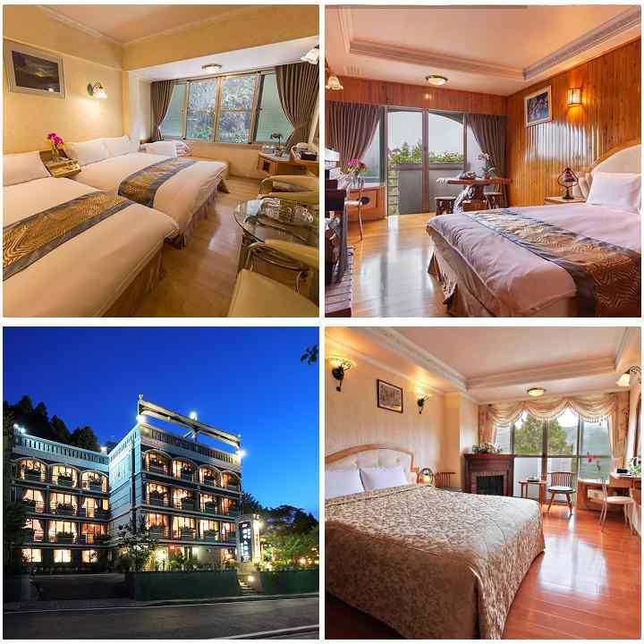 阿里山森林遊樂區園內住宿推薦 #11 阿里山高峰大飯店(Ali-Shan Kaofeng Hotel)