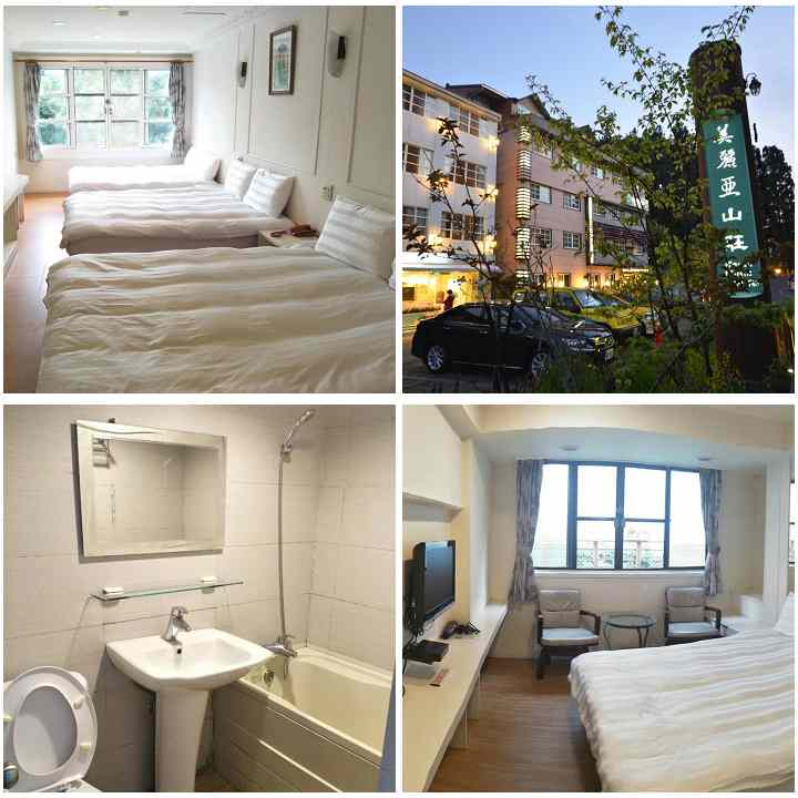 阿里山住宿推薦 12 美麗亞山莊 (Maria Hotel)(看日出、森林遊樂區園內)