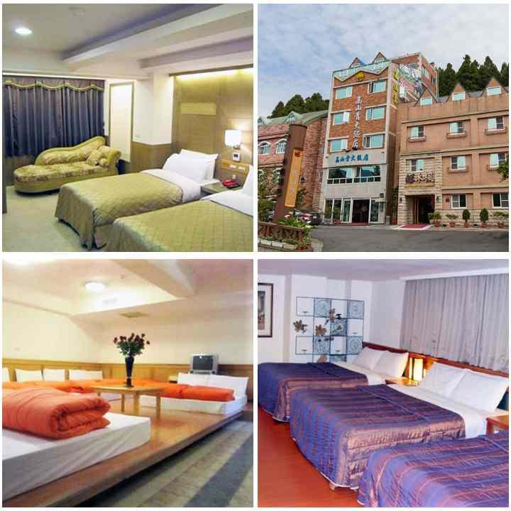 阿里山森林遊樂區園內住宿推薦 #8 高山青大飯店(Gou Shan Ching Hotel)