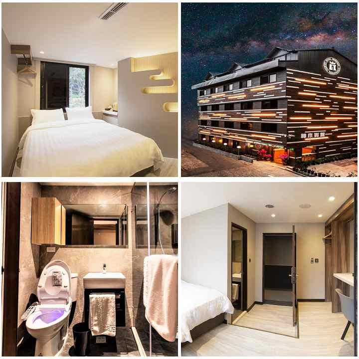 阿里山園區住宿飯店推薦 #2 阿里山神木賓館 (Alishan Shermuh Hotel)👍