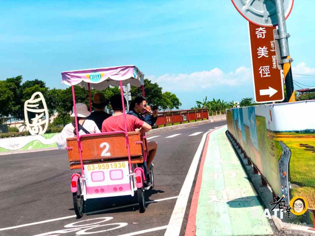 三奇美徑腳踏車