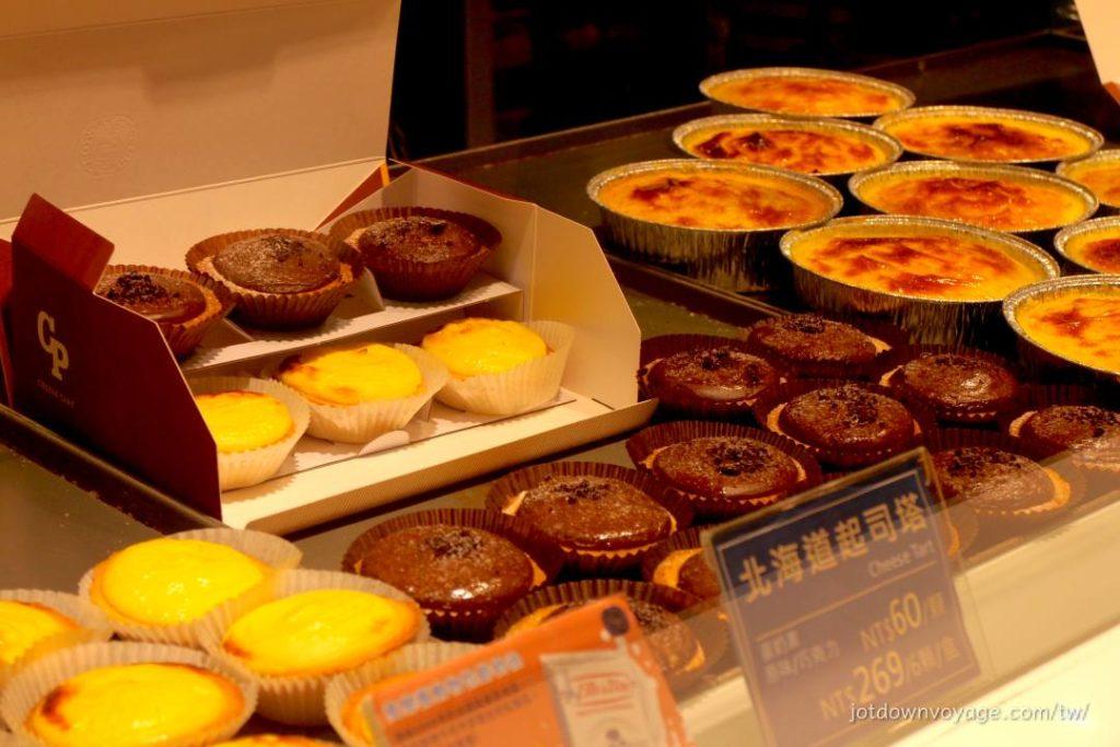 宜蘭景點:超品起司烘焙工坊—文青風巴洛克觀光工廠(北海道起司塔)