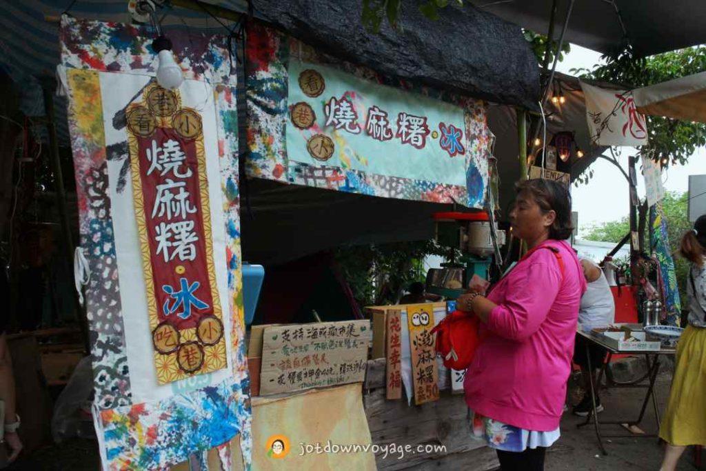 海或瘋市集 食物攤位(花蓮夏日限定景點)