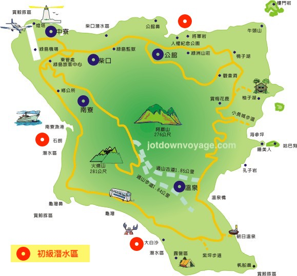 綠島地圖:綠島潛水推薦、珊瑚礁、潛水費用、活動預約方式、綠島交通 Green Island Map Scuba Diving Taiwan