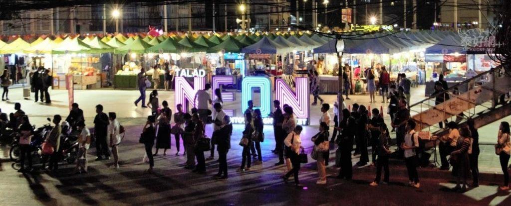 2019 泰國自由行,曼谷 24 個超人氣必去景點推薦《新手全攻略》:水門霓虹夜市 Neon Downtown