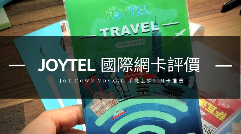 joytel sim card review