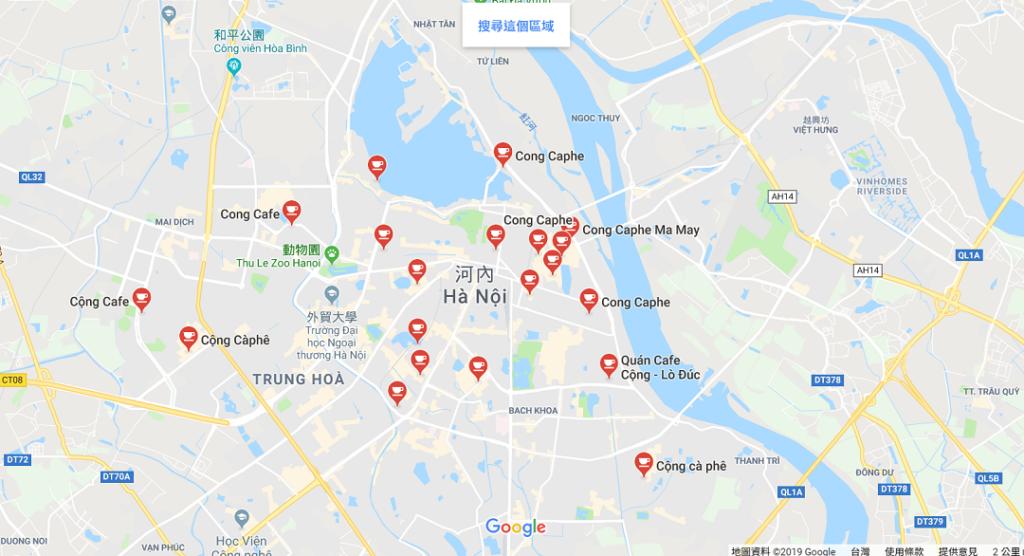 越南老城區36古街美食推薦-Cong Caphe 咖啡館.河內自由行食記
