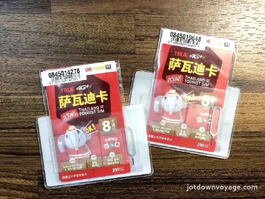 JOYTEL評價:泰國 8天 SIM卡吃到飽推薦 Joytel thailand sim card