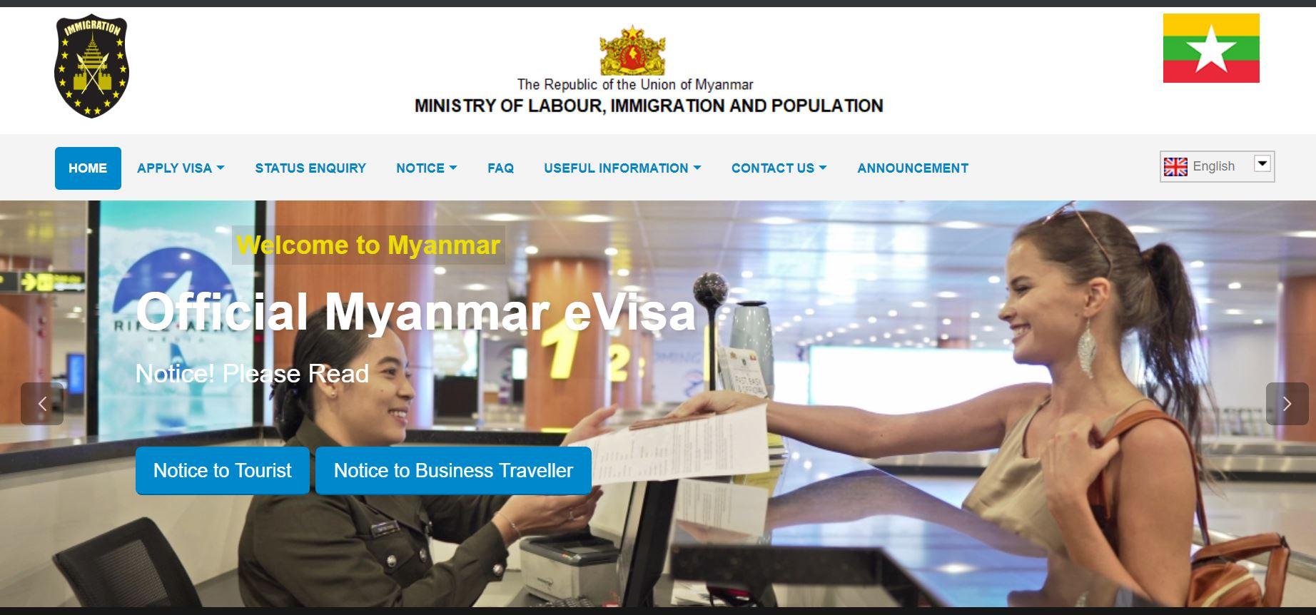 【2019】緬甸簽證 eVisa 操作教學|線上申請 (Tutorial | Myanmar eVisa Application )