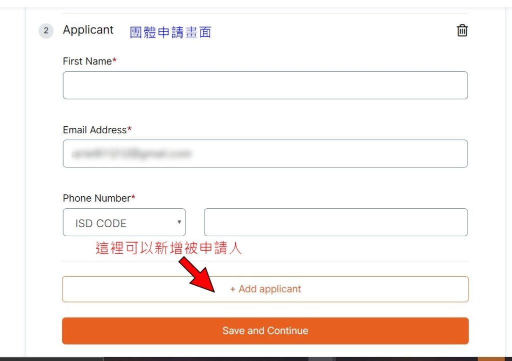 泰國電子落地簽證 EVOA 申請教學