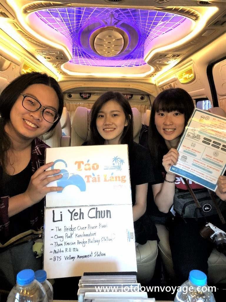 泰國曼谷 淘泰朗TTL 包車推薦 搭乘 預約 評價 北碧府一日遊
