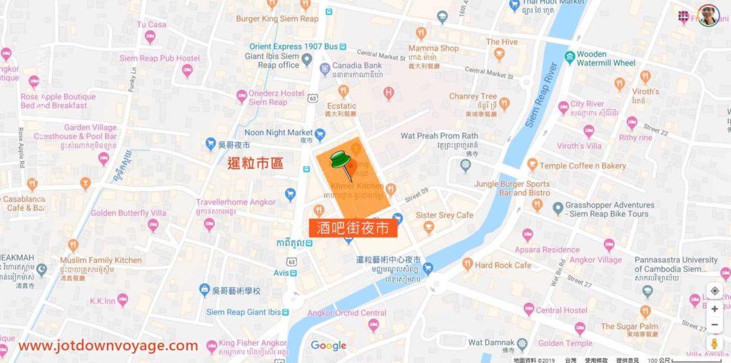 暹粒市區地圖、酒吧街位置