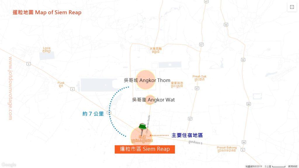 暹粒吳哥窟地區地圖、吳哥窟到暹粒市區距離
