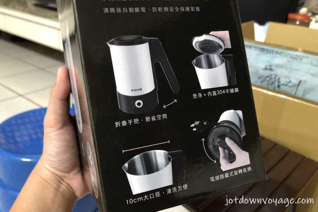 KINYO 雙電壓0.6L旅行快煮壺 AS-HP80 2020快煮壺推薦