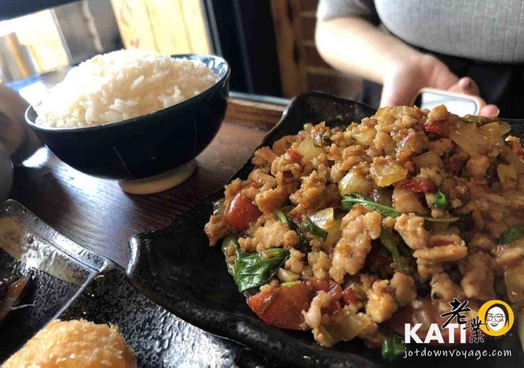 泰式打拋豬《泰酷 Thai Cook》桃園南平路 泰式料理