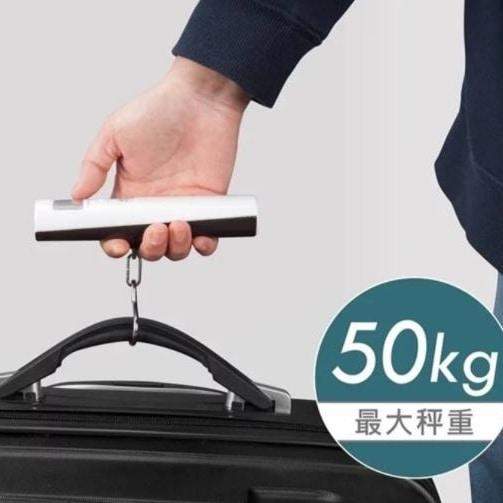 旅行打包清單教學-50Kg行李秤推薦(Kinyo環保免電池行李秤)