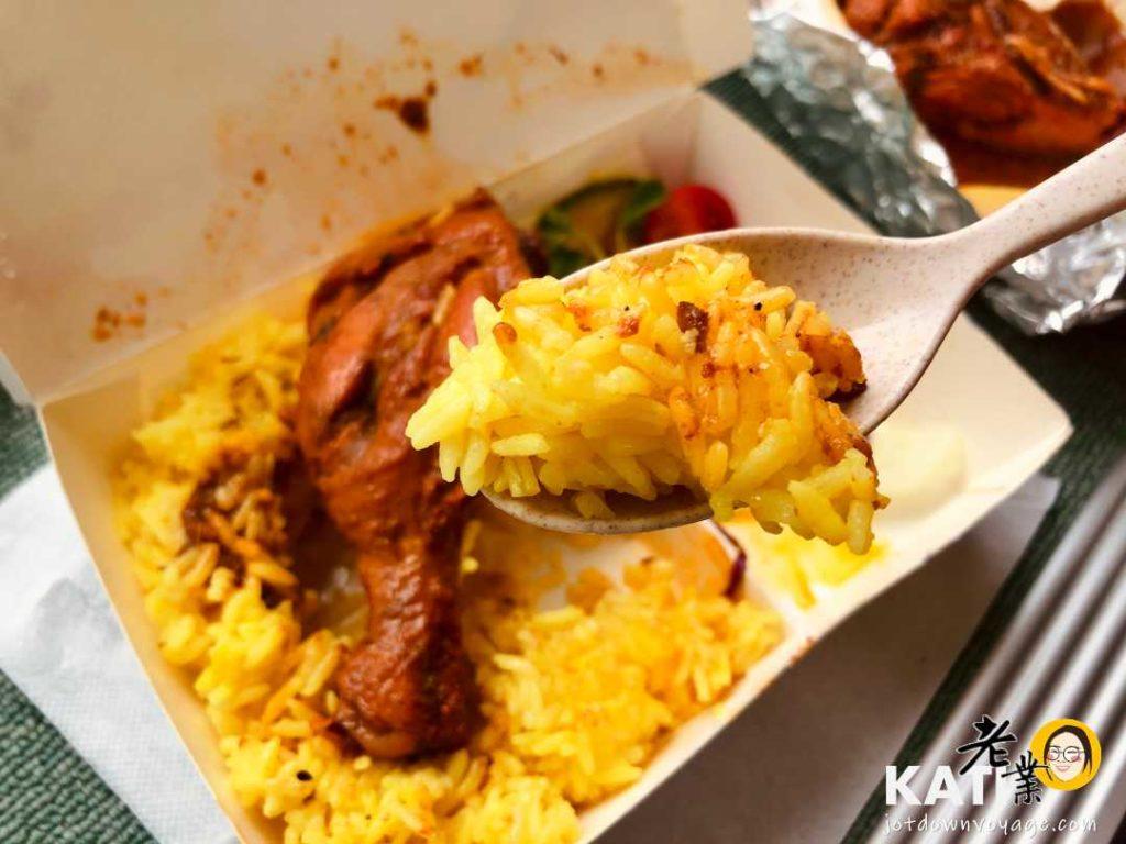 馬友友印度廚房 外送 香料薑黃飯